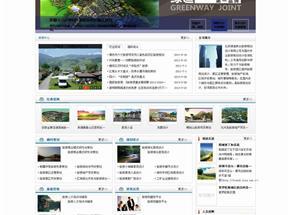 旅游规划咨询网