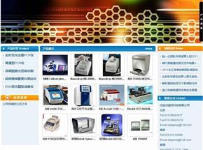 芯起点基因科技(北京)有限公司