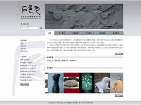 九色石雕塑艺术公司